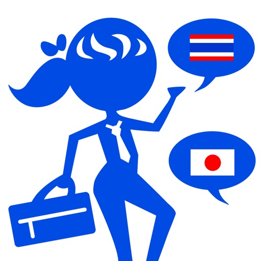 Manee : I speak Business Thai