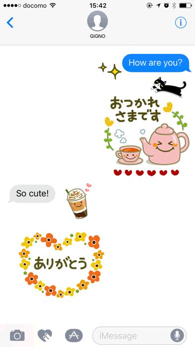 OTONA sticker screenshot one