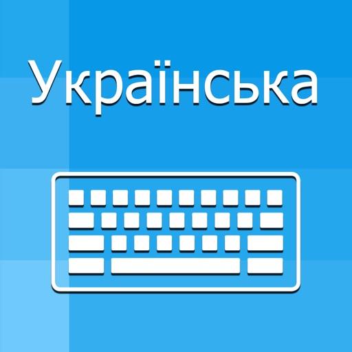 Ukrainian Keyboard -Translator