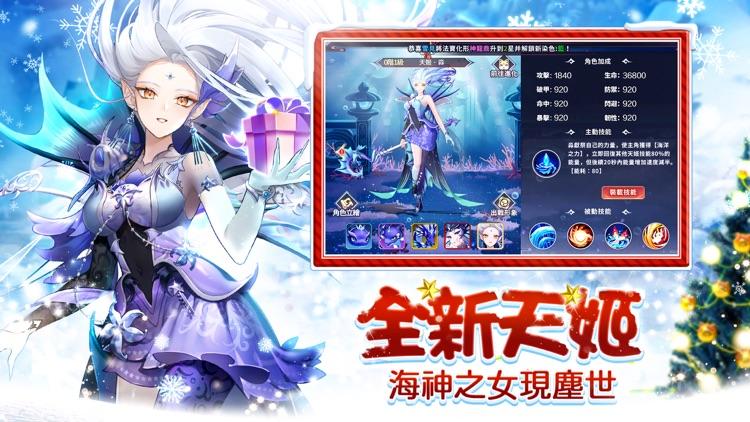 天姬物語 screenshot-2