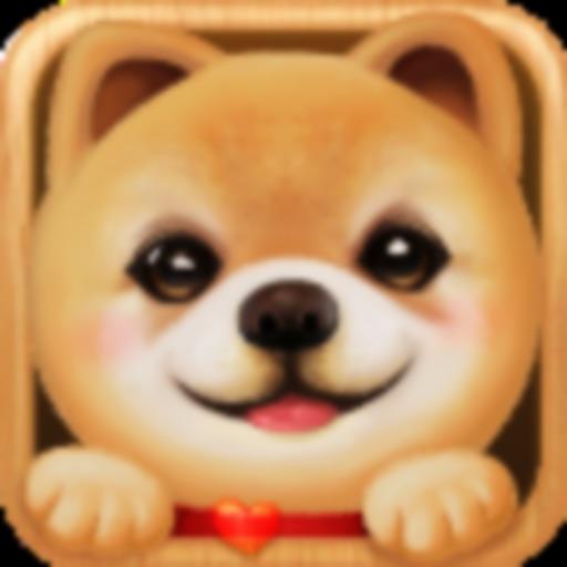 Dog Sweetie- Loving pet game