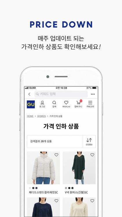 GU Korea screenshot-5