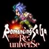 ロマンシング サガ リ・ユニバース - iPhoneアプリ