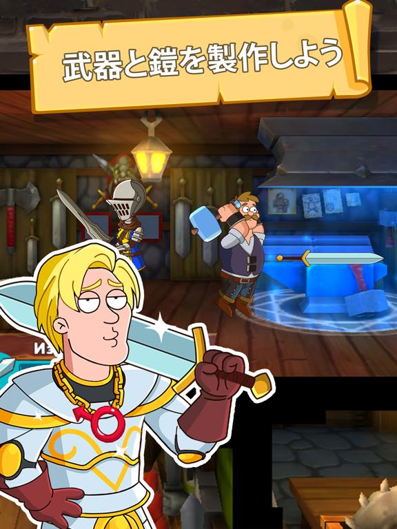Hustle Castle – アイドルシェルターの英雄のおすすめ画像4