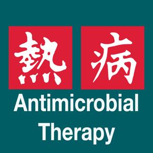 Sanford Guide - Antimicrobial ios app