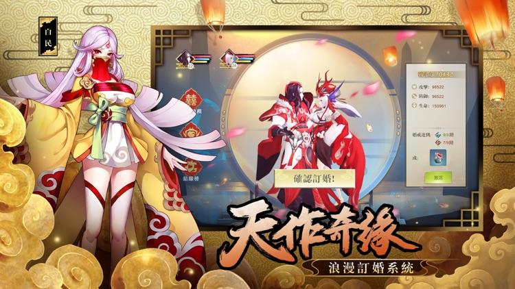 東方異譚:輕蹤東方-遨遊異譚 screenshot-4