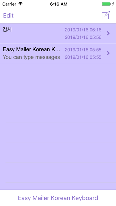 Easy Mailer Korean Keyboardのおすすめ画像2