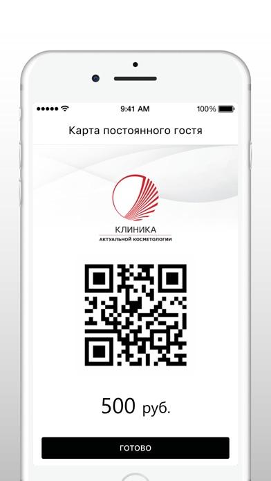 https://is1-ssl.mzstatic.com/image/thumb/Purple124/v4/2a/e4/7d/2ae47d06-e1ff-2715-d765-a92aefa5f083/source/392x696bb.jpg