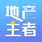 地产王者-严选房产内容,学习买房卖房租房知识 icon