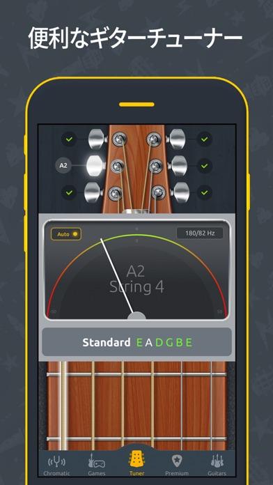 ギター チューナー - ウクレレやギターの チューニング - 窓用