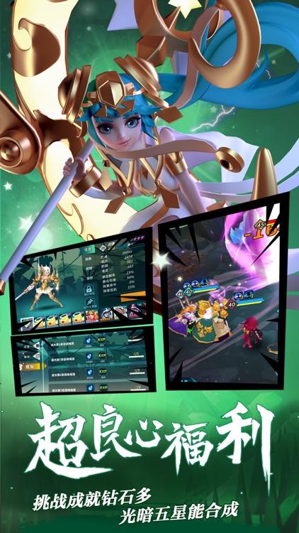 卡拉希尔战记 - 可以改技能的3D策略手游 screenshot-3