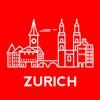 チューリッヒ 旅行 ガイド &マップ - iPhoneアプリ
