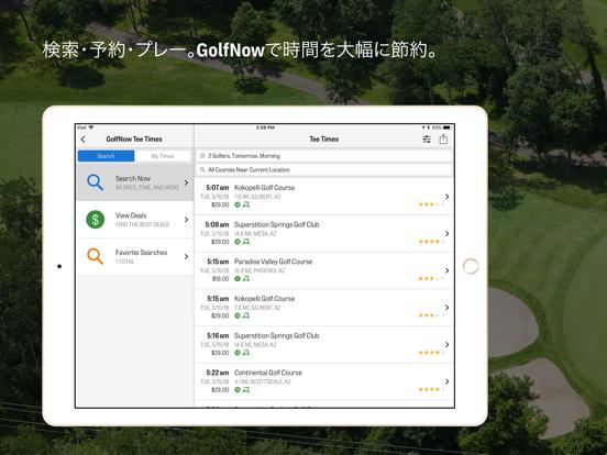 Golfshot: Golf GPS + キャディーのおすすめ画像4
