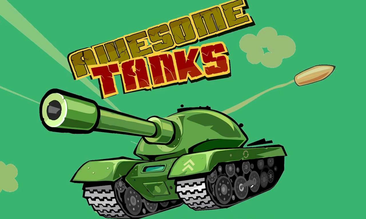 FC  Tank War