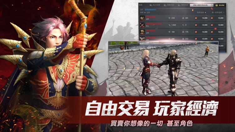 洛汗M screenshot-6
