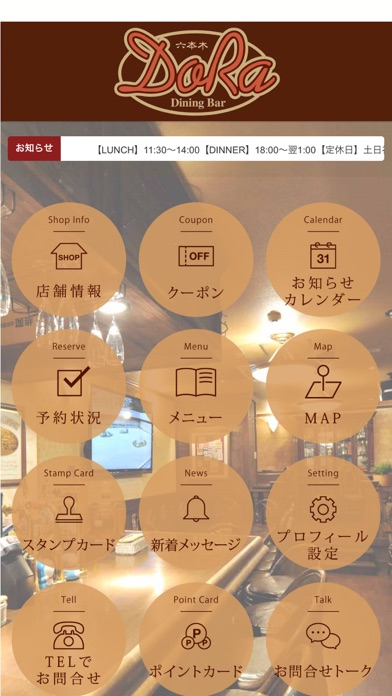 Dining Bar DoRa【ダイニングバードラ】のおすすめ画像2