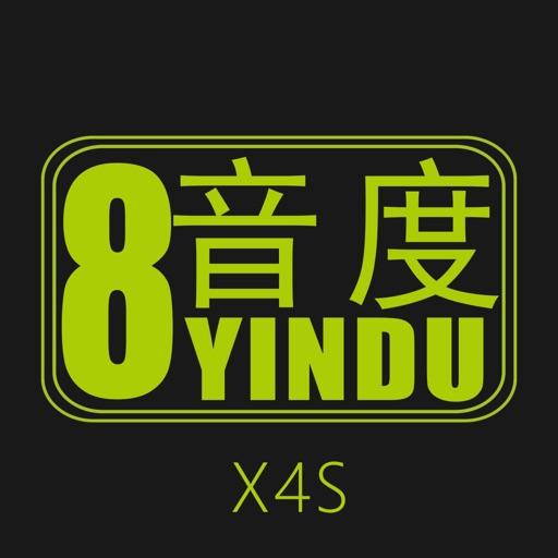 X4S download
