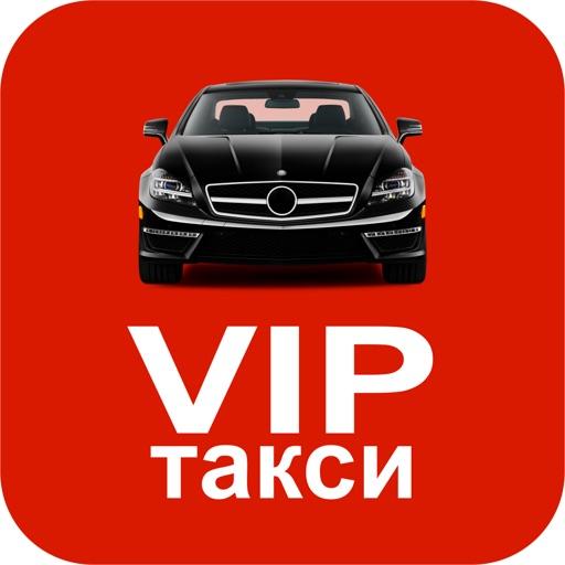 VIP TAXI г.Надым