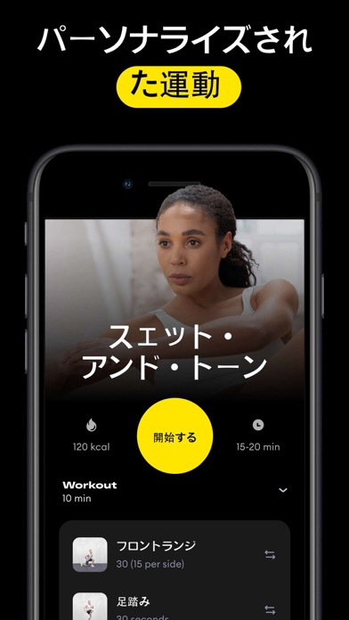 Personal Fitness - 筋トレ, ワークアウト紹介画像4