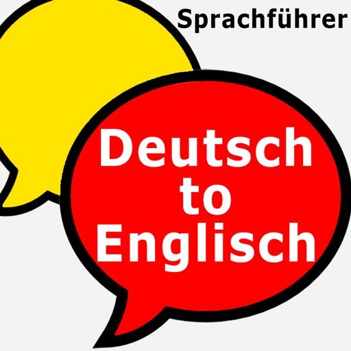 German to English Phrasebook