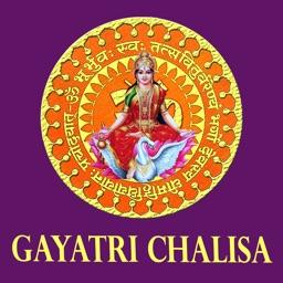 Shri Gayatri Chalisa Hindi