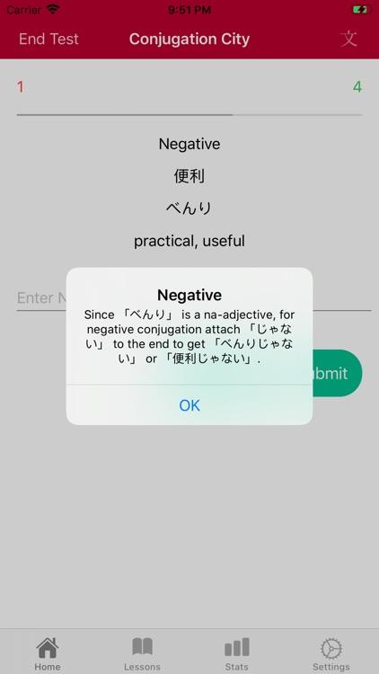 Japanese Conjugation City screenshot-5