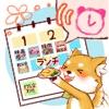 ノコメカレンダー かわいいスケジュール帳 - iPhoneアプリ