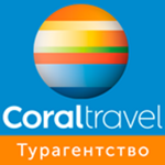 Coral Travel - Горящие туры на пк