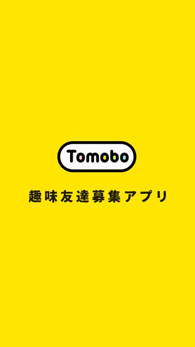 Tomobo-同世代の趣味友達と、通話で暇つぶしのおすすめ画像6