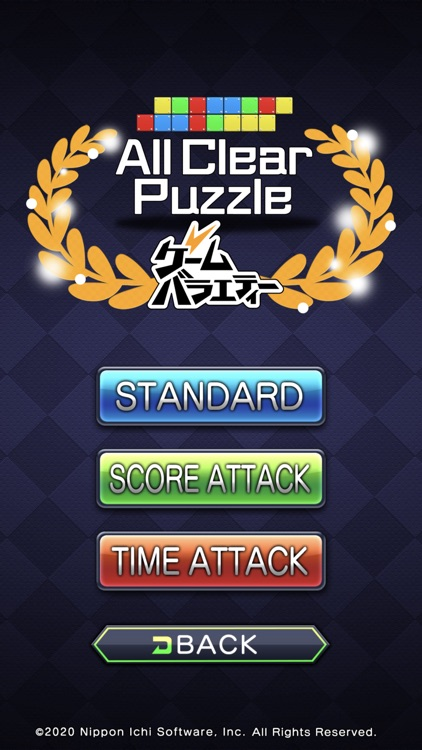 All Clear Puzzle screenshot-3