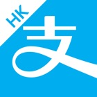 AlipayHK (支付寶香港) icon