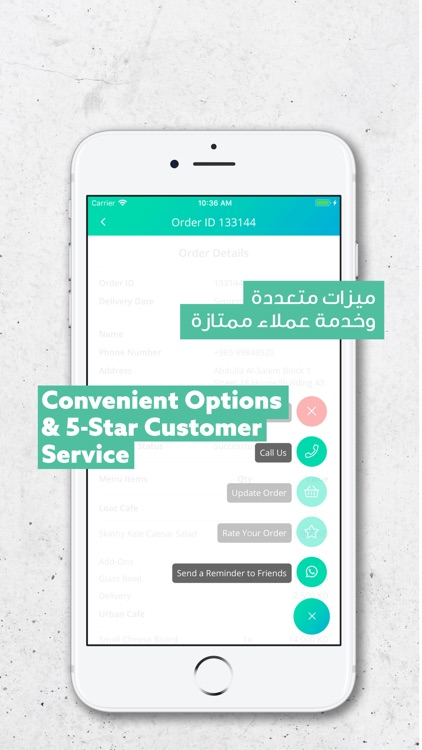 Bilbayt - Order Catering screenshot-4