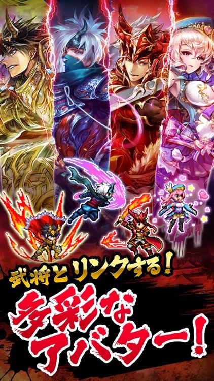 【サムキン】戦乱のサムライキングダム【戦国ゲーム】 screenshot-4