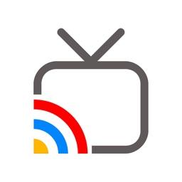 Streamer for Chromecast Home