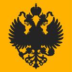 Царьград - Первый Русский на пк