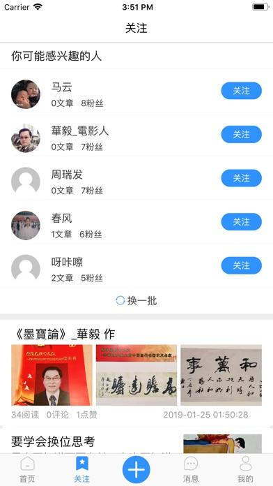 习书 app image