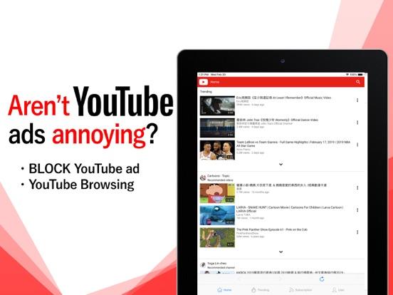 Tube Browser - Adblocker