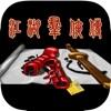 江湖群侠传y:武侠养成单机手游戏