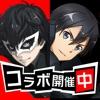 一血卍傑-ONLINE- イッチバンケツ