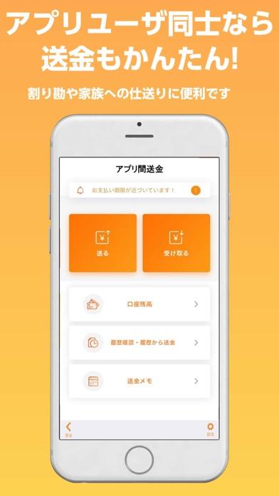 西日本シティ銀行アプリのおすすめ画像4