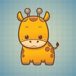 Sticker Me Cute Giraffe