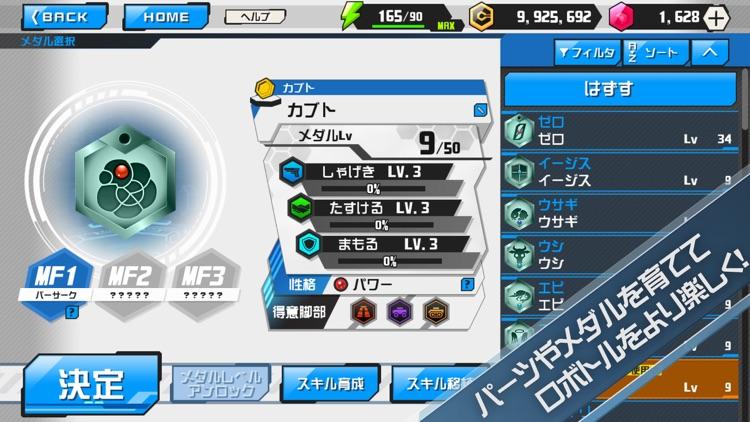 メダロットS ~ロボットバトルRPG~ screenshot-5