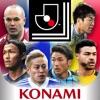 Jリーグクラブチャンピオンシップ - iPadアプリ