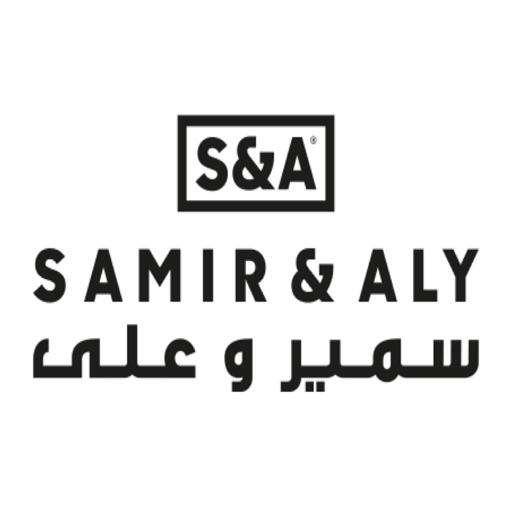 Samir & Aly Store