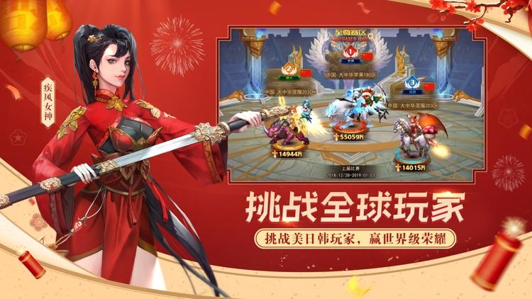 女神联盟2-二次元卡牌竞技养成游戏 screenshot-3