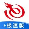 艺龙旅行极速版-国内酒店公寓民宿预订