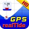 Real Tides & Currents Chart HD