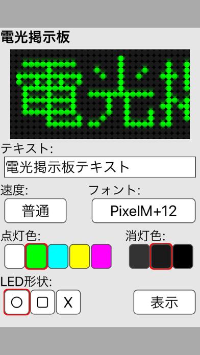 https://is1-ssl.mzstatic.com/image/thumb/Purple124/v4/43/06/1a/43061a21-0e9a-8429-ad05-eed4742fbfbb/pr_source.png/392x696bb.png