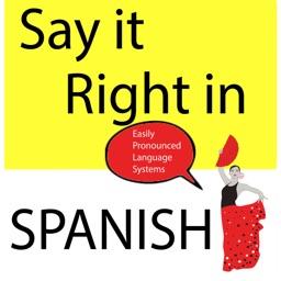 SayItRight - Spanish