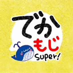 Oversized character Sticker